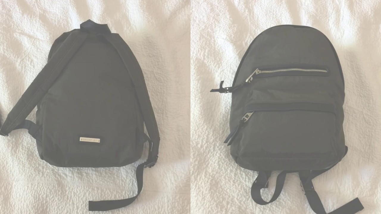 d29222bc8cf BagBirdy.com July 2017 Madden Girl Tower Nylon Mid Backpack Giveaway ...