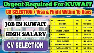 Kuwait Job 2019 || Al-Ghanim Company || Urgent Required CV Selection Job