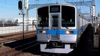 小田急電鉄 2000形 58編成 和泉多摩川駅