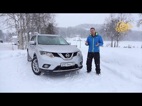 Nissan X-Trail 2015 Тест-драйв. Игорь Бурцев.