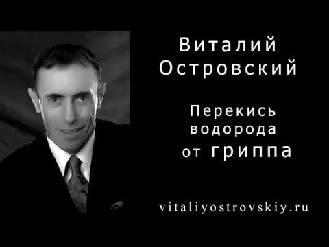 Магазин лекарственных трав Роза Ветров. Фитоаптека.