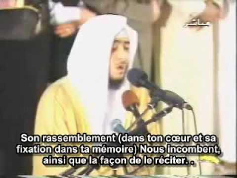 Fahd Al Kanderi Sourate La résurrection Al Qiyamah thumbnail