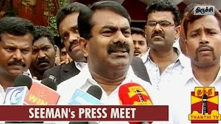 Press Meet of Seeman on South Indian Film Artistes