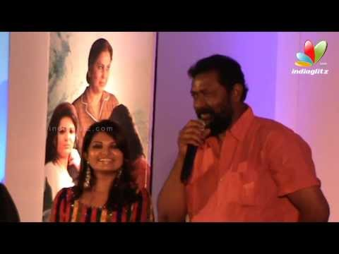 Zachariayude Garbhinikal Movie Audio Launch | Rima Kallingal, Sanusha, Lal | Latest Movie