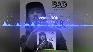 Hosein rok (bad) new music 2018 afghan rap
