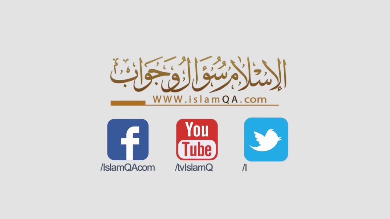 موقع الإسلام سؤال وجواب   مجموعة زاد