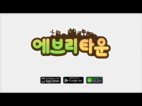 Everly Town for Kakao