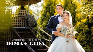 Dima+Lida | Wedding Day | 2018 | ADAM SI EVA | video by VioMark