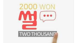 [ Clean Instrumental ] 2000 WON - SSUL - Stafaband