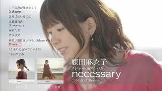 Gambar cover 藤田麻衣子 - 『necessary』全曲試聴トレーラー