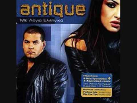 Antique - Follow Me (Oti Theleis)