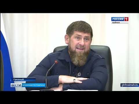Вести Чеченской Республики 10.09.19
