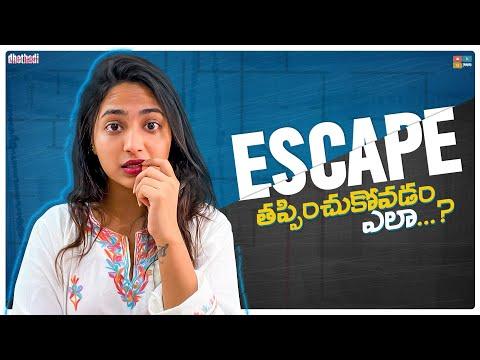 Escape - Tappinchukovadam Ela..? || Dhethadi || Tamada Media