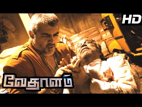 Vedalam Tamil Movie | Scenes | Ajith becomes an Emotional Man | Ajith, Shruti haasan,Lakshmi Menon |
