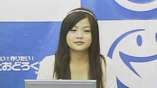 2009年6月12日放送 1/5 http://www.youtube.com/watch?v=OEb0kSgySDc 2/...