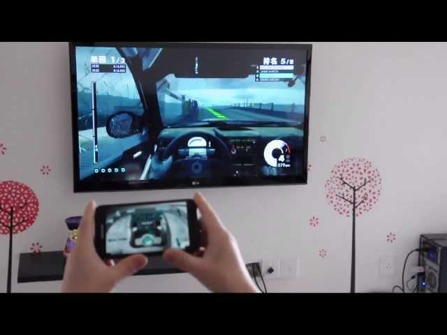 PC Remote 7 0 1 apk | androidappsapk co