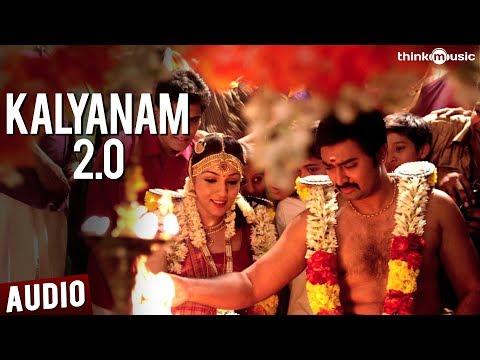 Kalyanam 2.0 Full Song - Kalyana Samayal Saadham