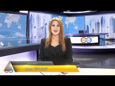 БЗНС - бизнес новости сегодня
