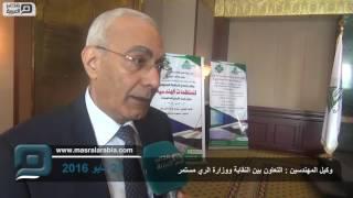 مصر العربية | وكيل المهندسين : التعاون بين النقابة ووزارة الري مستمر