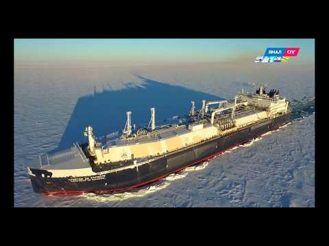 Проект «Ямал СПГ». Видеопрезентация