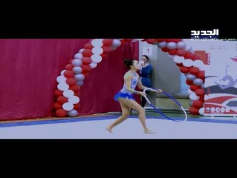 Beirut Artistic Gymnastics By Gymbo
