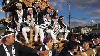 平成30年 白木 宮出 比叡前 建水分神社秋祭り だんじり祭り