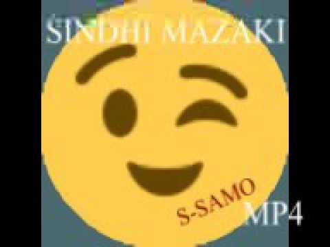 Sindhi Funny News Audio Mp3 (4)
