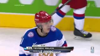 Россия - Финляндия 3 - 2. Гол Малкина.
