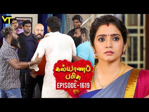 KalyanaParisu 2 - Tamil Serial | கல்யாணபரிசு | Episode 1619 | 29 June 2019 | Sun TV Serial