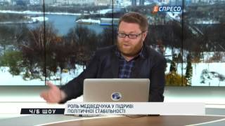 Протистояння Ляшка і Тимошенко - розвал коаліції популістів?