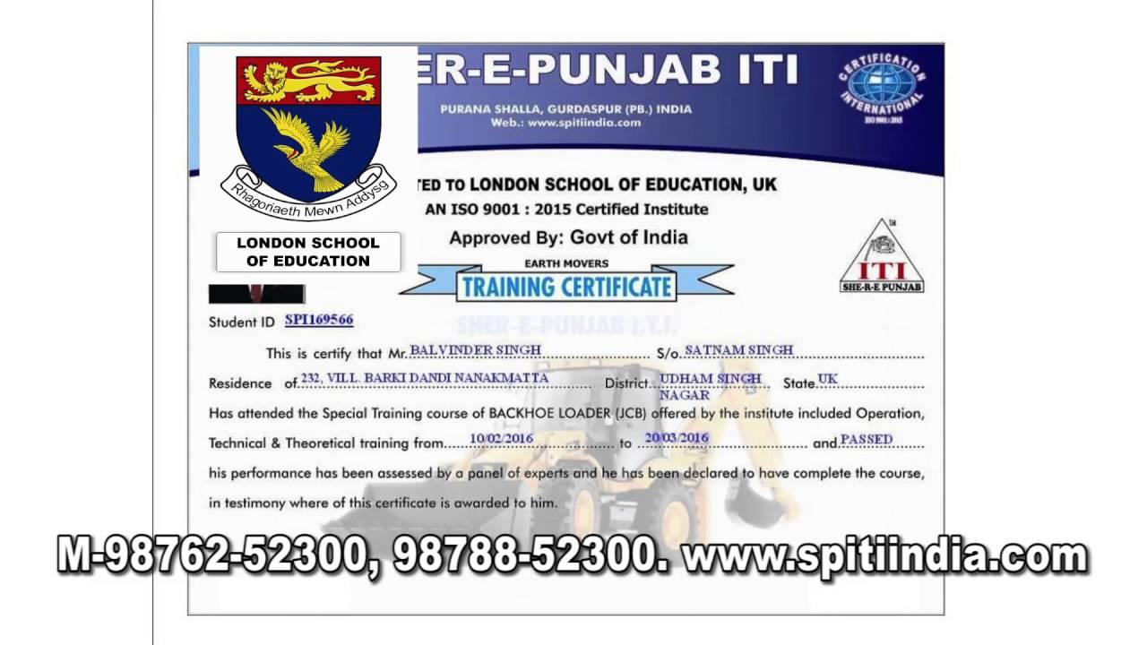 Jcb Excavator Training Iti In Punjab India