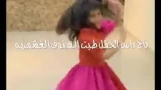 رقص على شيلة يا بنات الحفل صفو