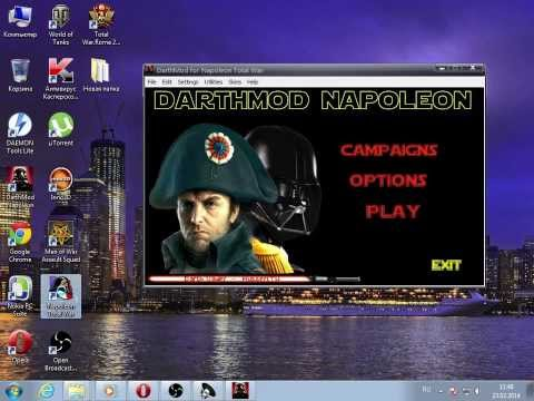 Napoleon Total War Darthmod v2.65 Epic Edition №1 (Установка и настройка мода)