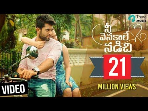 Nee Venakale Nadichi Music Video | Vijay Devarakonda | Malobika | Chinmayi | TrendMusic