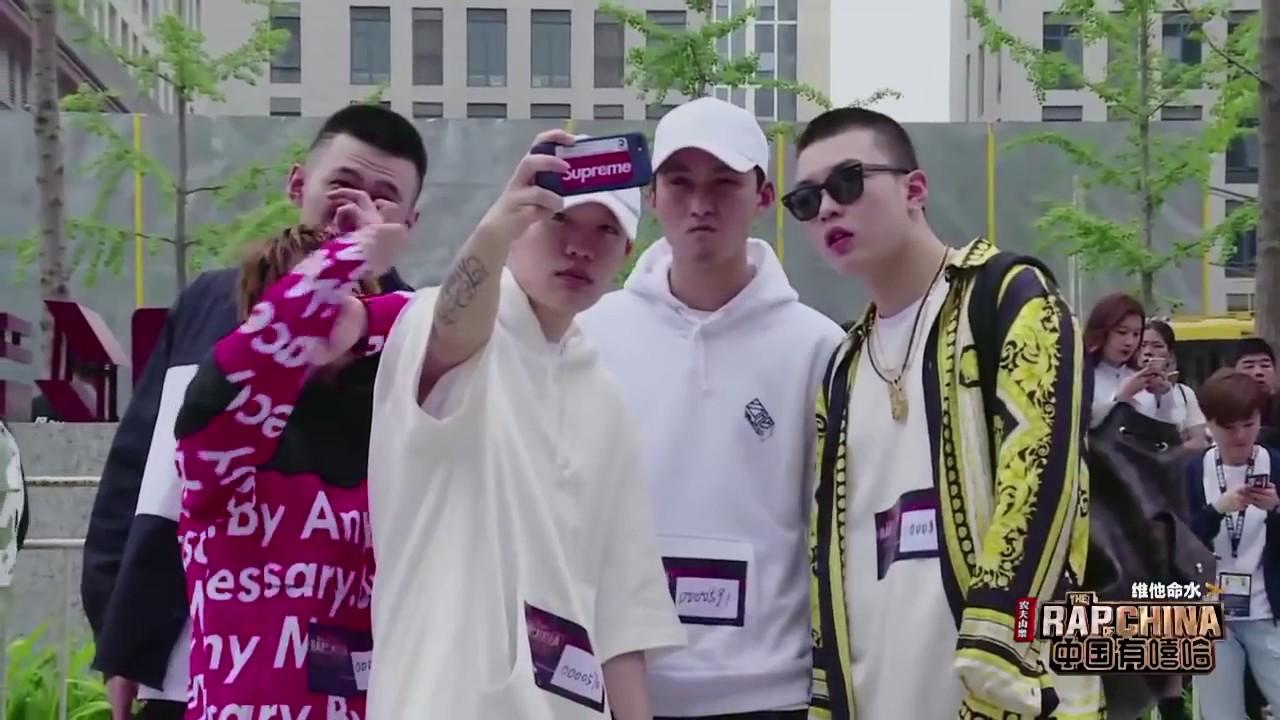 《中國有嘻哈》海選第一期 PG-ONE萬磁王 - YouTube