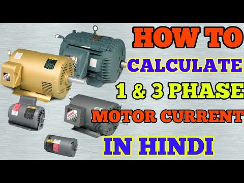 how to calculate motor current in hindi thumbnail