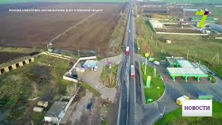 видео В Украине перекрыта часть трассы Одесса – Рени