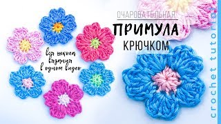 Как связать цветок крючком   How to Crochet a Flower. Magicmornings.