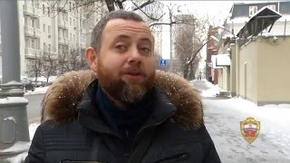 В Южном округе наградили москвича, который помог полиции вернуть потерявшегося ребенка родителям