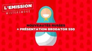 Chicha Brodator 550 V2 | NOUVEAUTÉS RUSSES 🔥