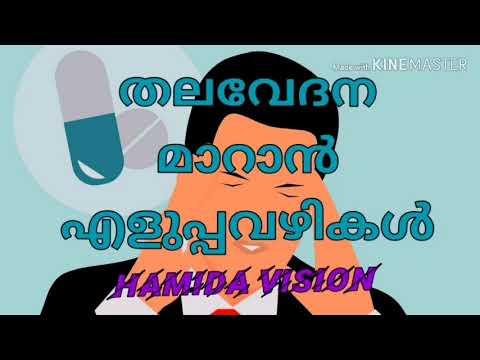 How to remove headaches(malayalam) #Health tips #Headache