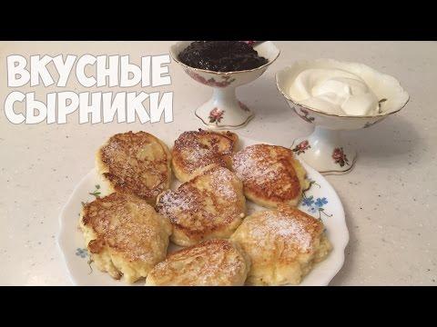 Сырники легкий рецепт