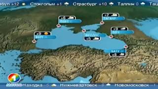 Погода сегодня, завтра, видео прогноз погоды на 3 дня 26.2.2017(, 2017-02-25T23:15:43.000Z)