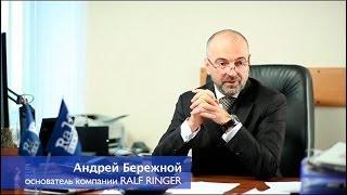 видео Обувь Ральф Рингер