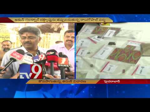AP Police takes Drugs case seriously - DGP Sambasiva Rao - TV9