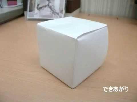 クリスマス 折り紙 折り紙 立方体 : youtube.com