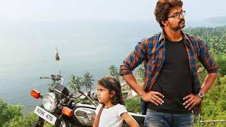 Rajdoot bike in theri movie || INDIAN RAJDOOT OWNERS CLUB