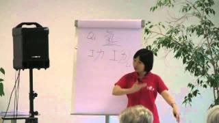 Meisterin Tianying: Wie wir unsere Lebensenergie bewahren können (Vortrag Tian Gong)