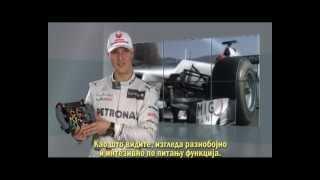 VRELE GUME: Schumacher - F1 volan