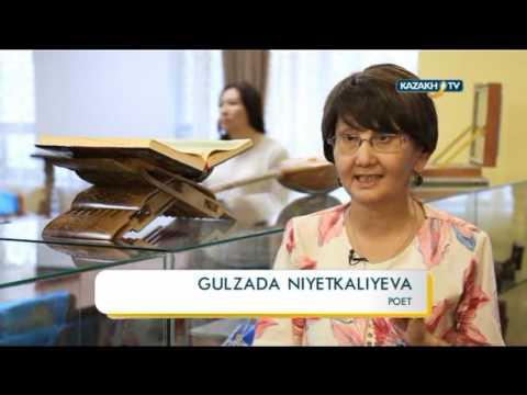 """""""Culture"""" (16.08.16) - Kazakh TV - eng"""
